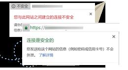 home_webmaster_icon_3